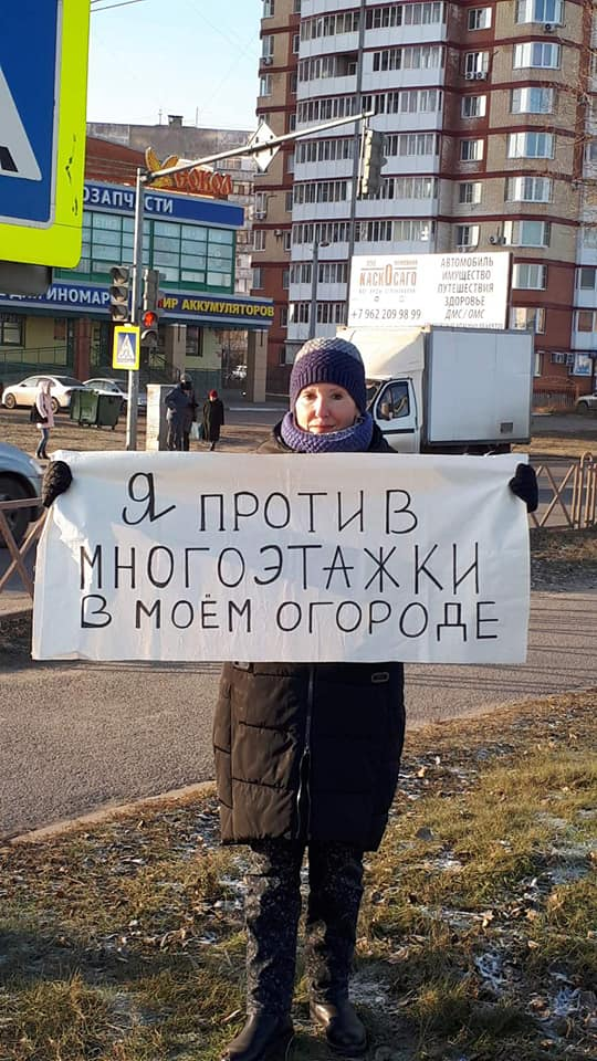 Пикеты против застройки многоэтажек в Заволжском сельском поселении