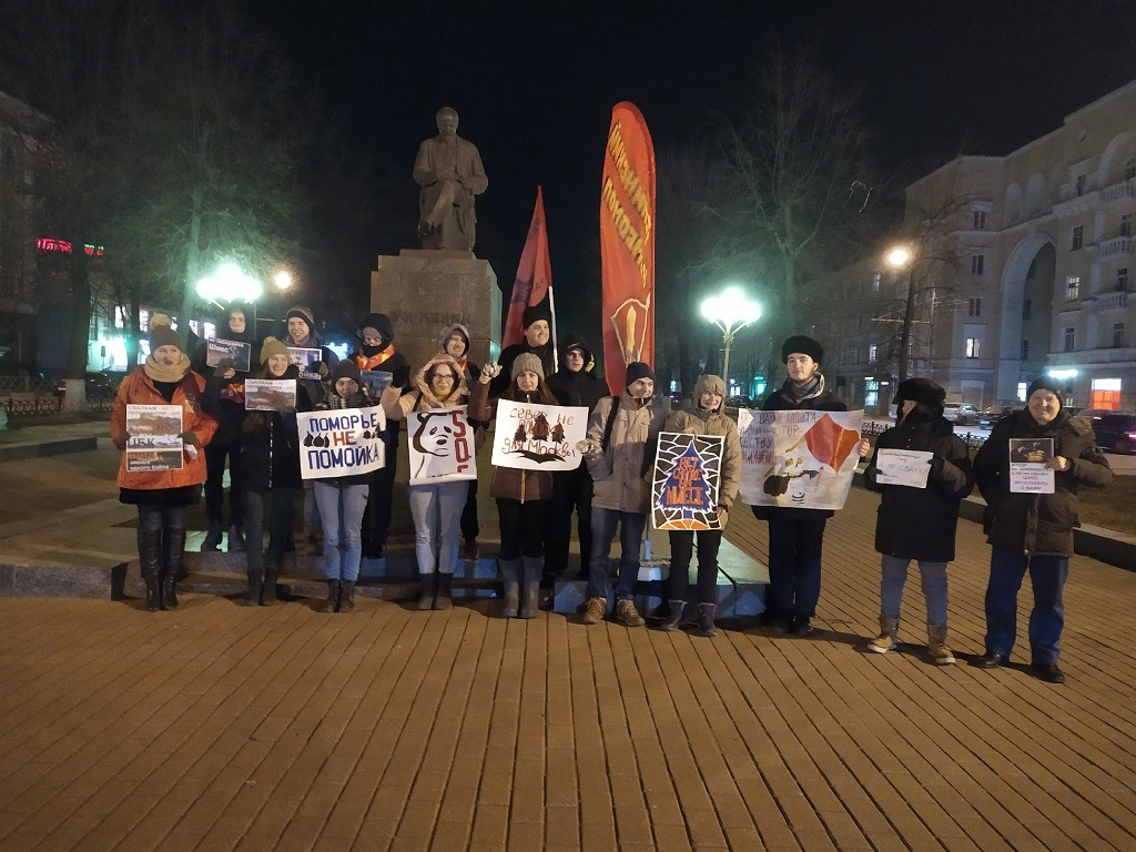 Ярославль поддерживает протестующих в Шиесе
