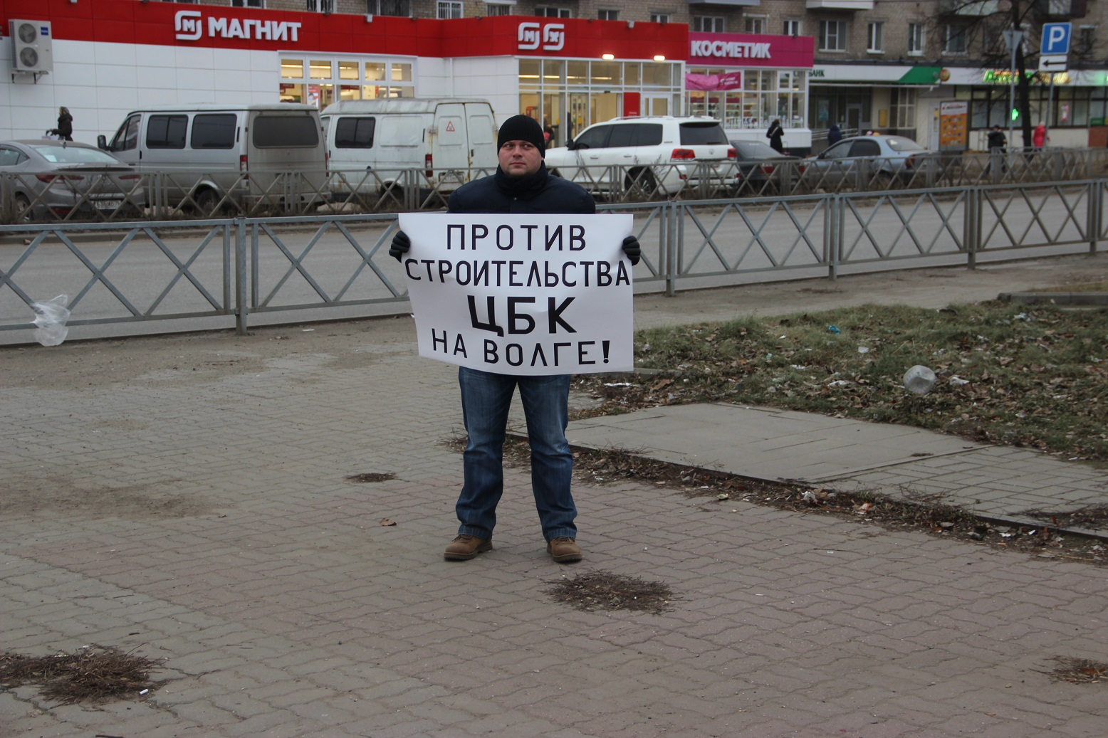 Коммунисты Дзержинского района провели одиночные пикеты