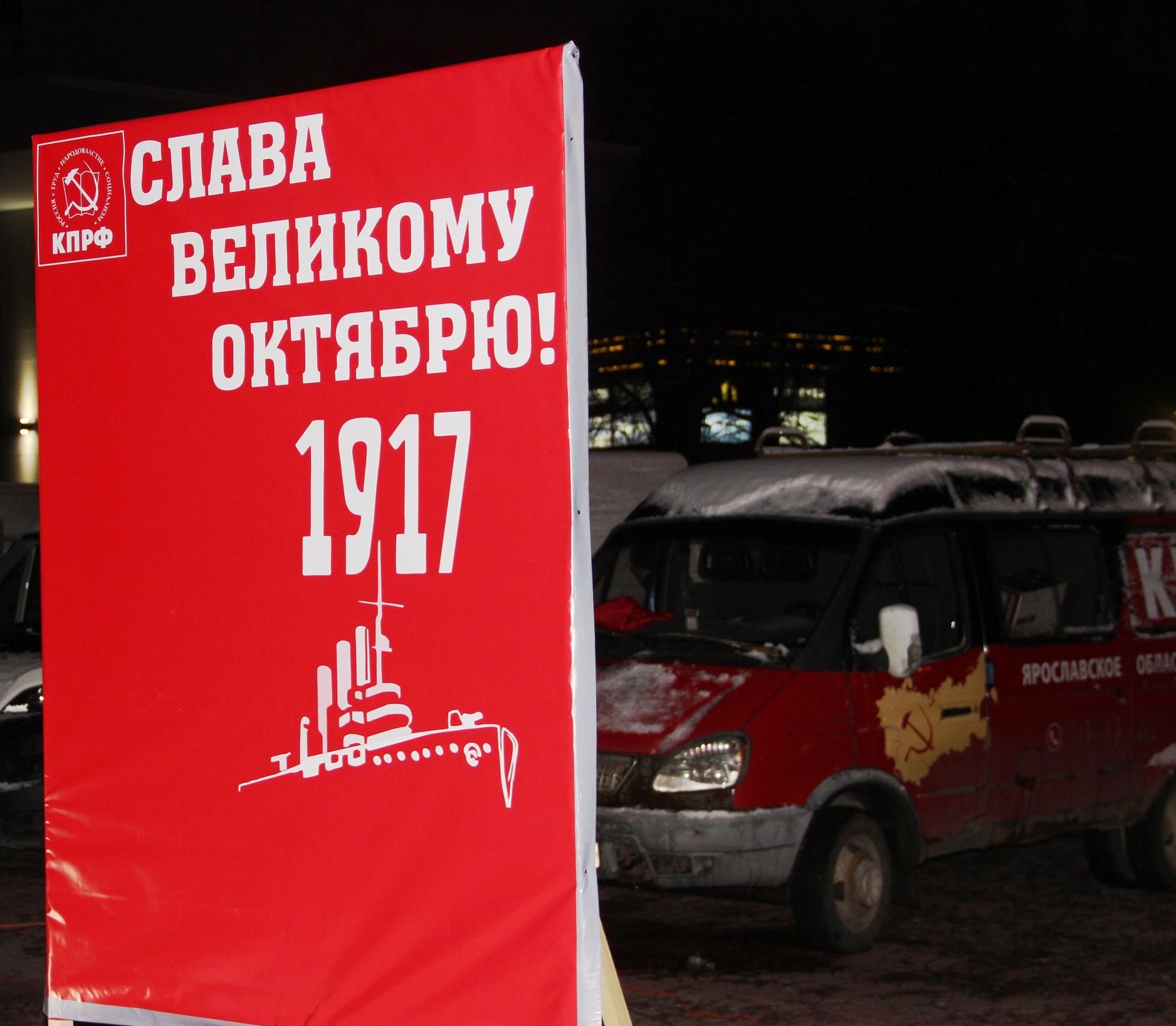 И вновь продолжается бой (фоторепортаж с митинга 7 ноября в Ярославле)