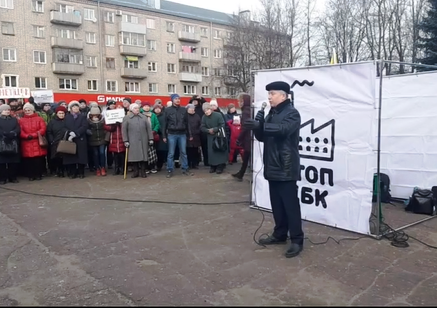 Депутаты фракции КПРФ выступили на митинге в Рыбинске