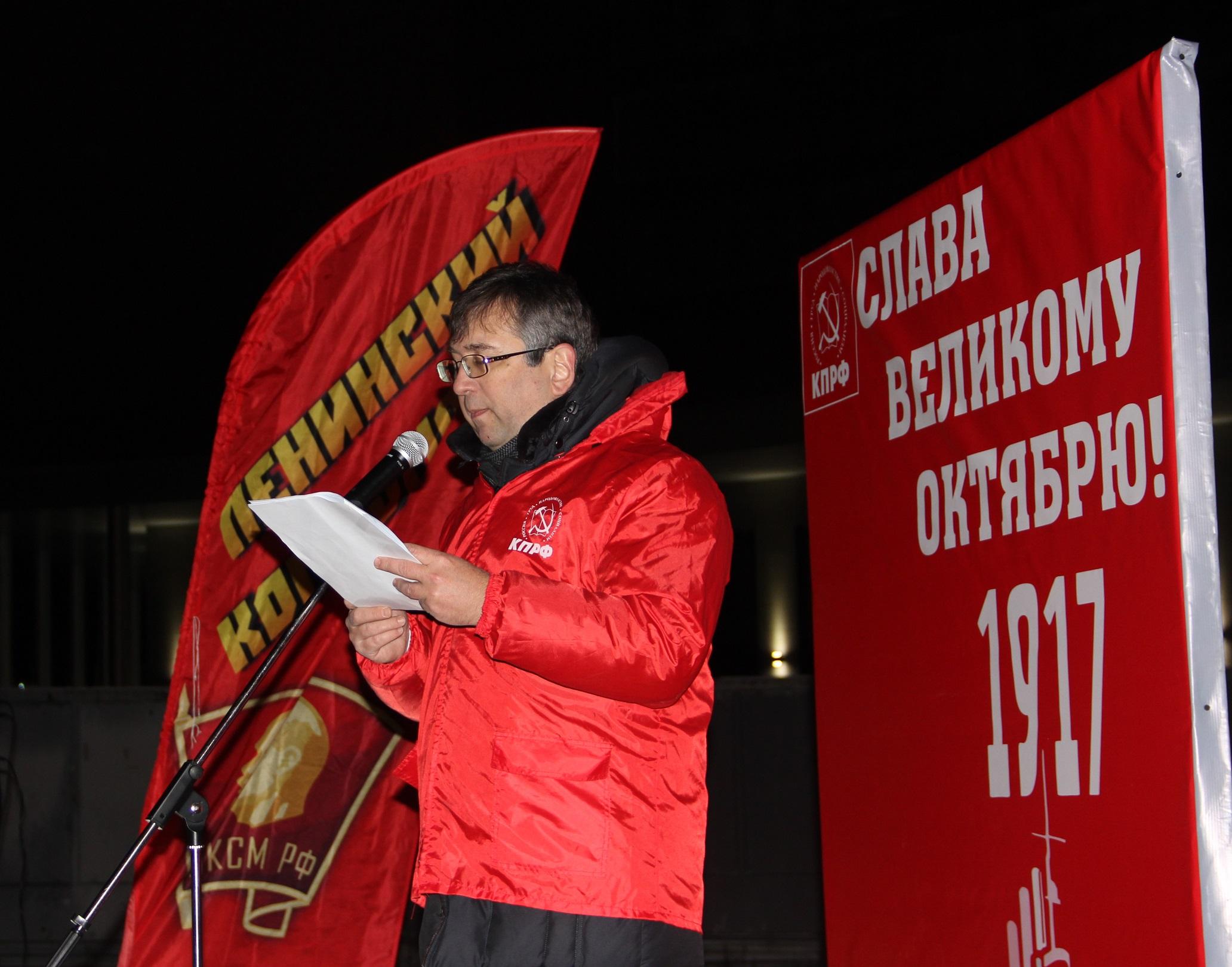 Защитим П.Н.Грудинина и С.Г.Левченко! Резолюция митинга в Ярославле