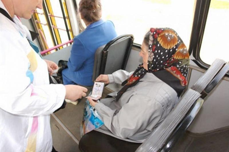 Вернуть льготным категориям граждан право на проезд в городском транспорте за наличный расчет