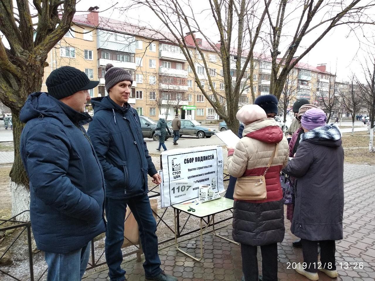 Коммунисты Рыбинска и Тутаева собрали тысячи подписей против строительства ЦБК