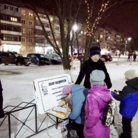 Тутаев 4 декабря