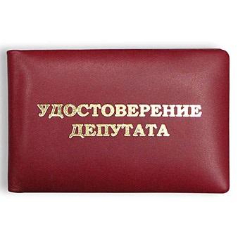 В ярославском муниципалитете эпидемия цинизма
