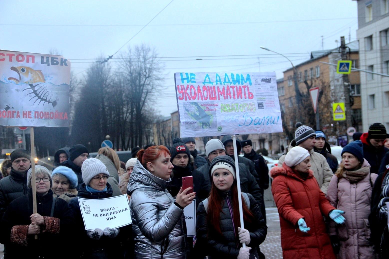 На проспекте Ленина в Ярославле молодежь голосовала против ЦБК (фоторепортаж)