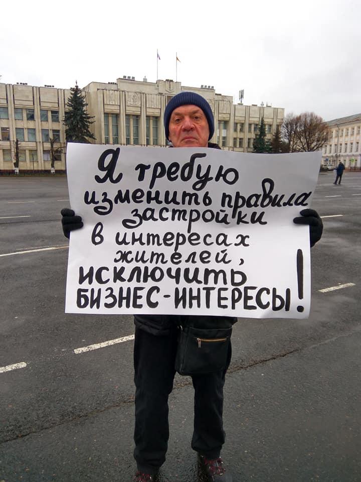 Жители Красного Бора протестуют против многоэтажной застройки