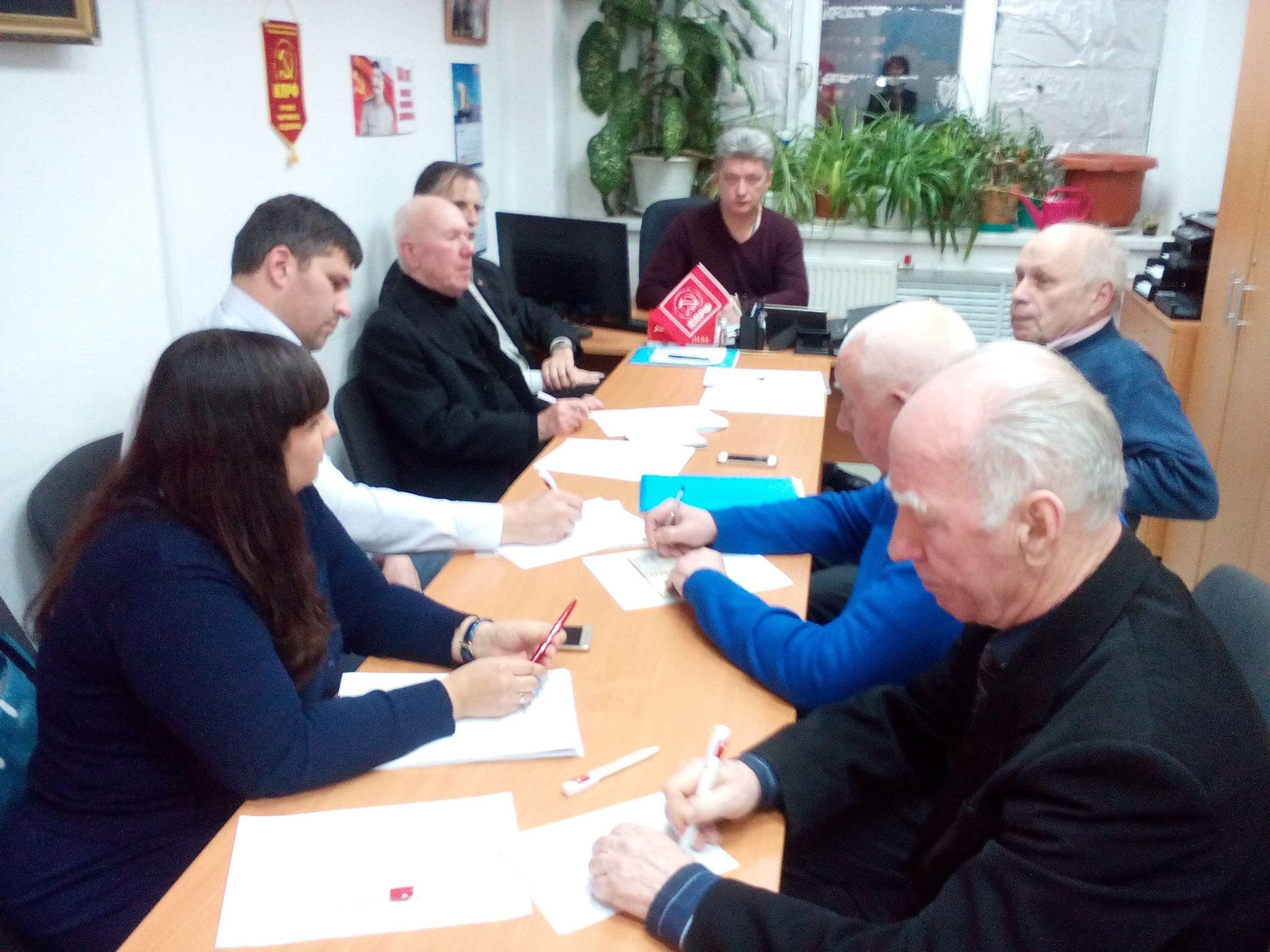 Коммунисты Кировского райкома КПРФ подвели итоги уходящего года
