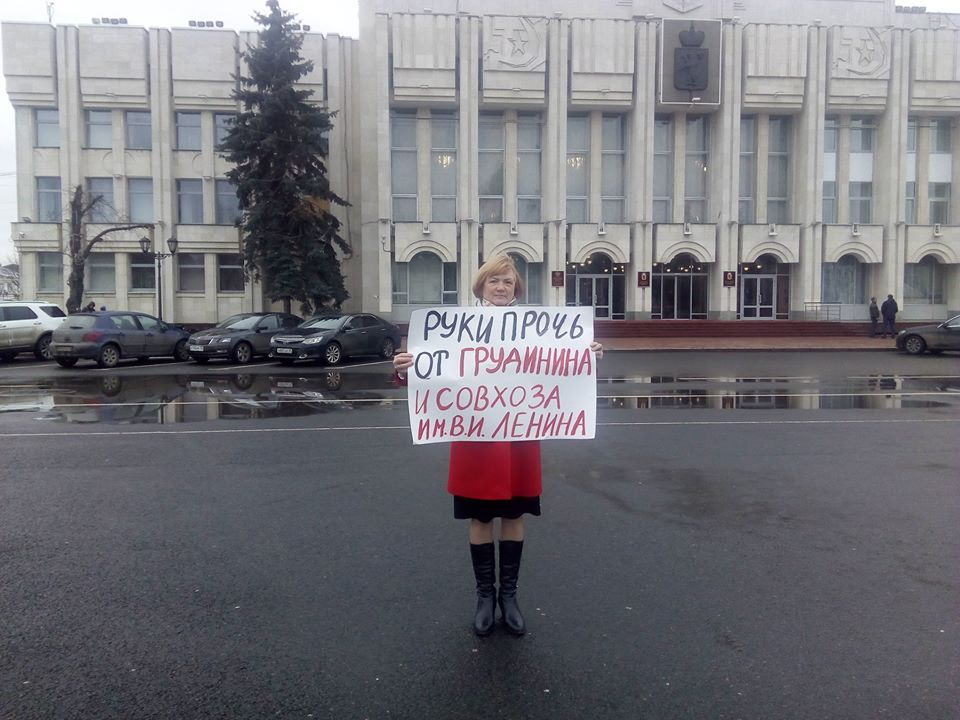 Пикеты в поддержку Сергея Левченко и Павла Грудинина в Ярославле