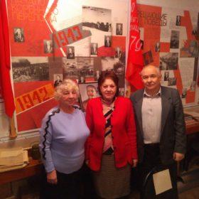 Г.Ф.Адомайтис, Т.И.Седова и М.А.Боков в Совете ветеранов