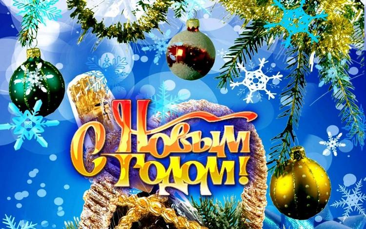 Что изменится в России с нового года