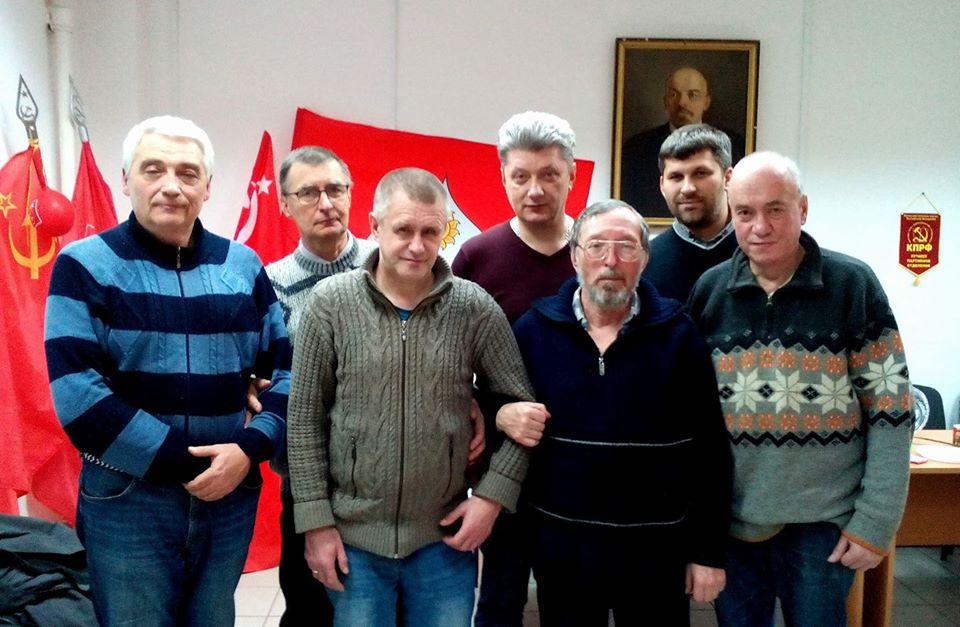 Собрание коммунистов в первичном партийном отделении «Советская»
