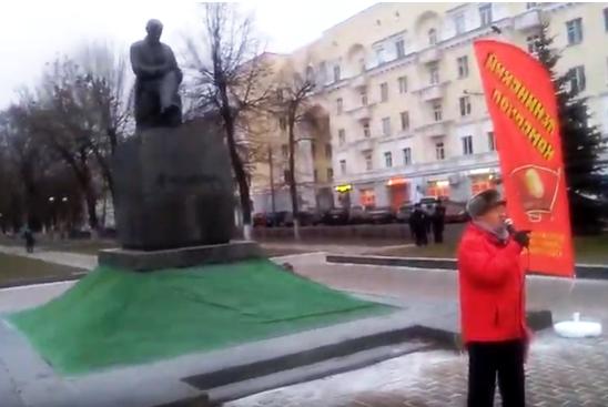 Выступление Александра Воробьева на митинге у памятника В.И.Ленину (видео)