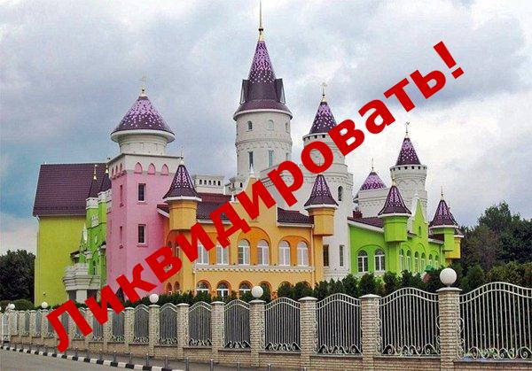 Акционеры Совхоза имени Ленина столкнулись с давлением со стороны рейдеров
