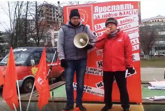 Выступление Александра Воробьева на митинге в парке Мира (видео)