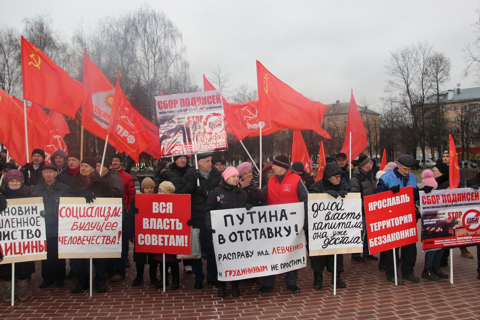 Митинг протеста в Ярославле. Нет ЦБК на Волге. Поддержим Грудинина и Левченко. Путина в отставку (полная видеоверсия)