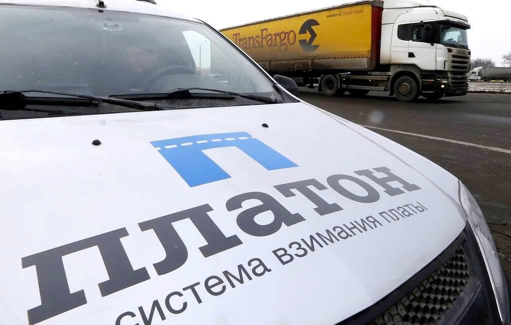С 1 февраля подорожает проезд большегрузов по федеральным трассам