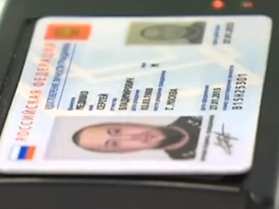 На новые паспорта государство потратит около 114 миллиардов рублей