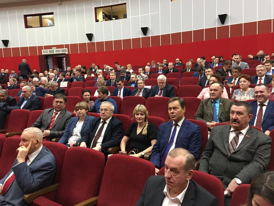 Второй день работы форума КПРФ в Подмосковье
