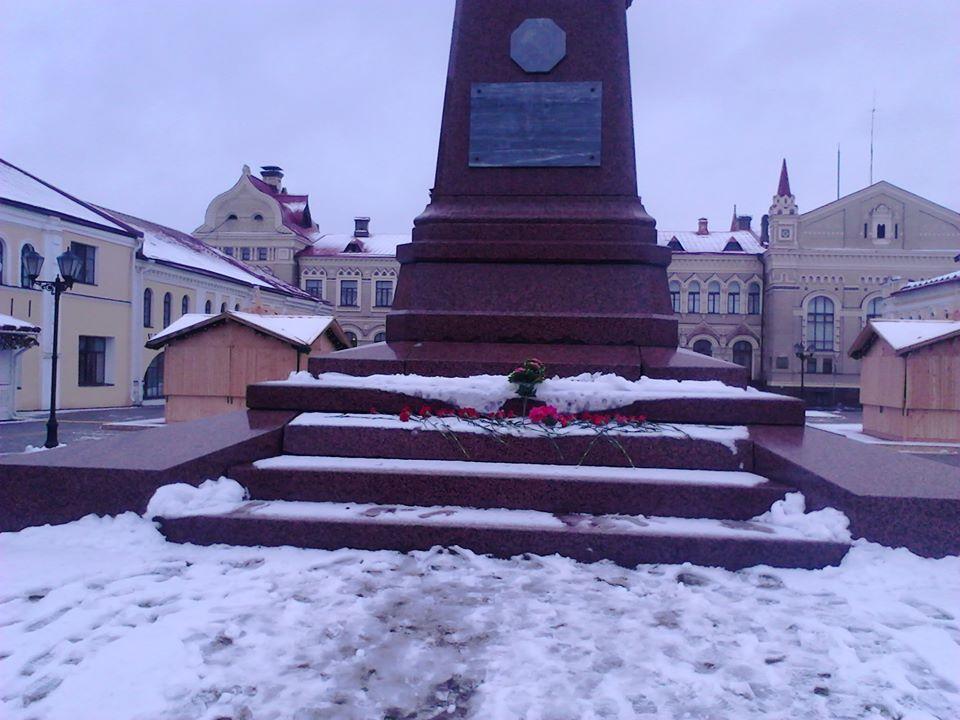В Рыбинске почтили память В. И. Ленина