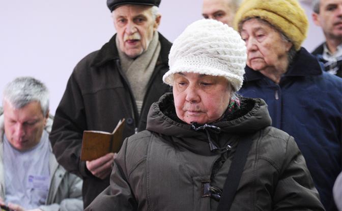 Пенсионный возраст повышать не будут — его вообще отменят