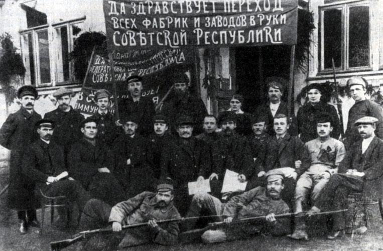 Начало социалистических преобразований