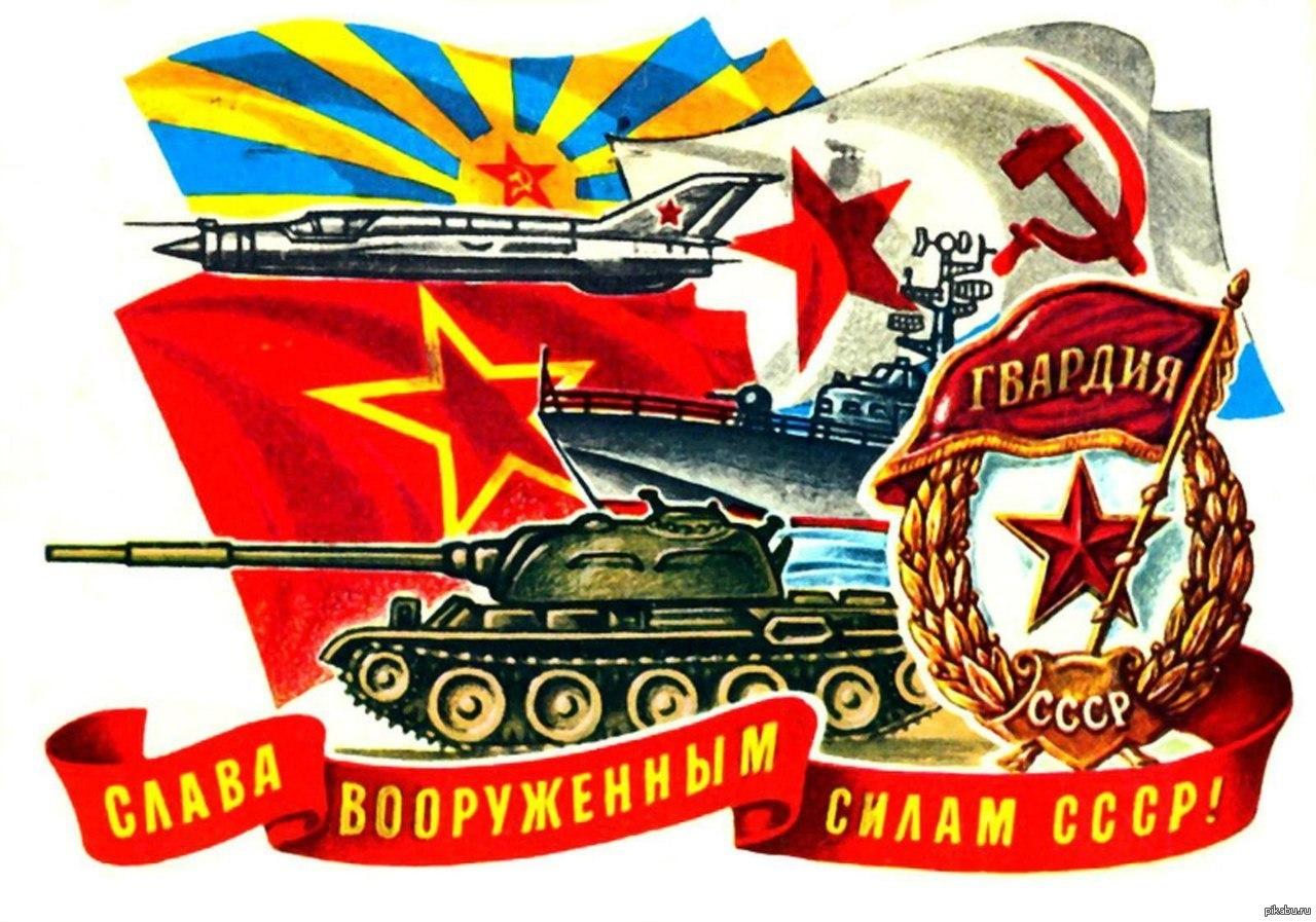 Большой праздничный концерт, посвященный Дню Советской Армии и Военно-морского флота