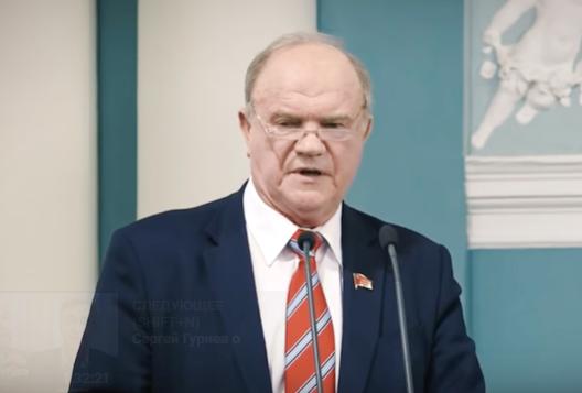 Борьба за Конституцию – это борьба за права трудящихся! (видео)