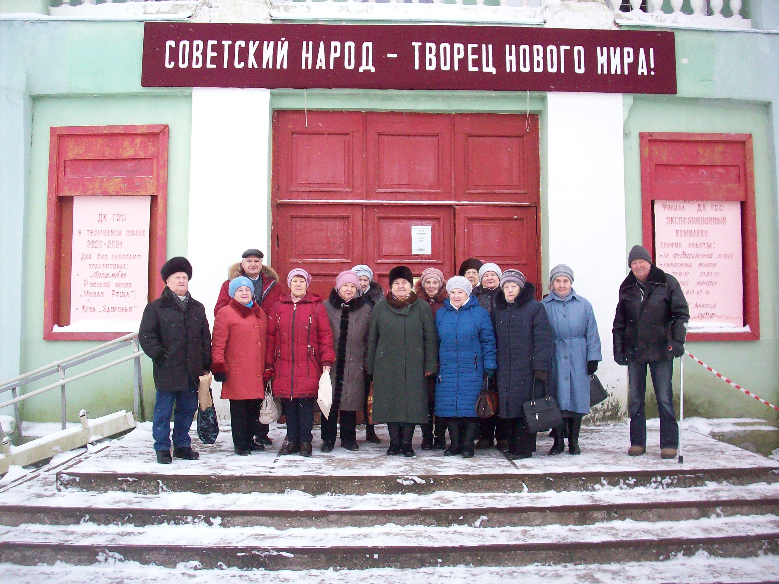 Дети войны в музее советской эпохи.