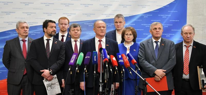 Г.А. Зюганов: «Наведите вначале порядок дома!» (видео)