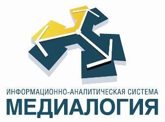 Медийные показатели ярославских депутатов от КПРФ за январь 2020 года