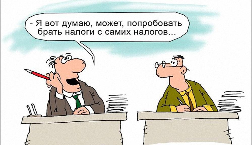«Коллекторское» правительство