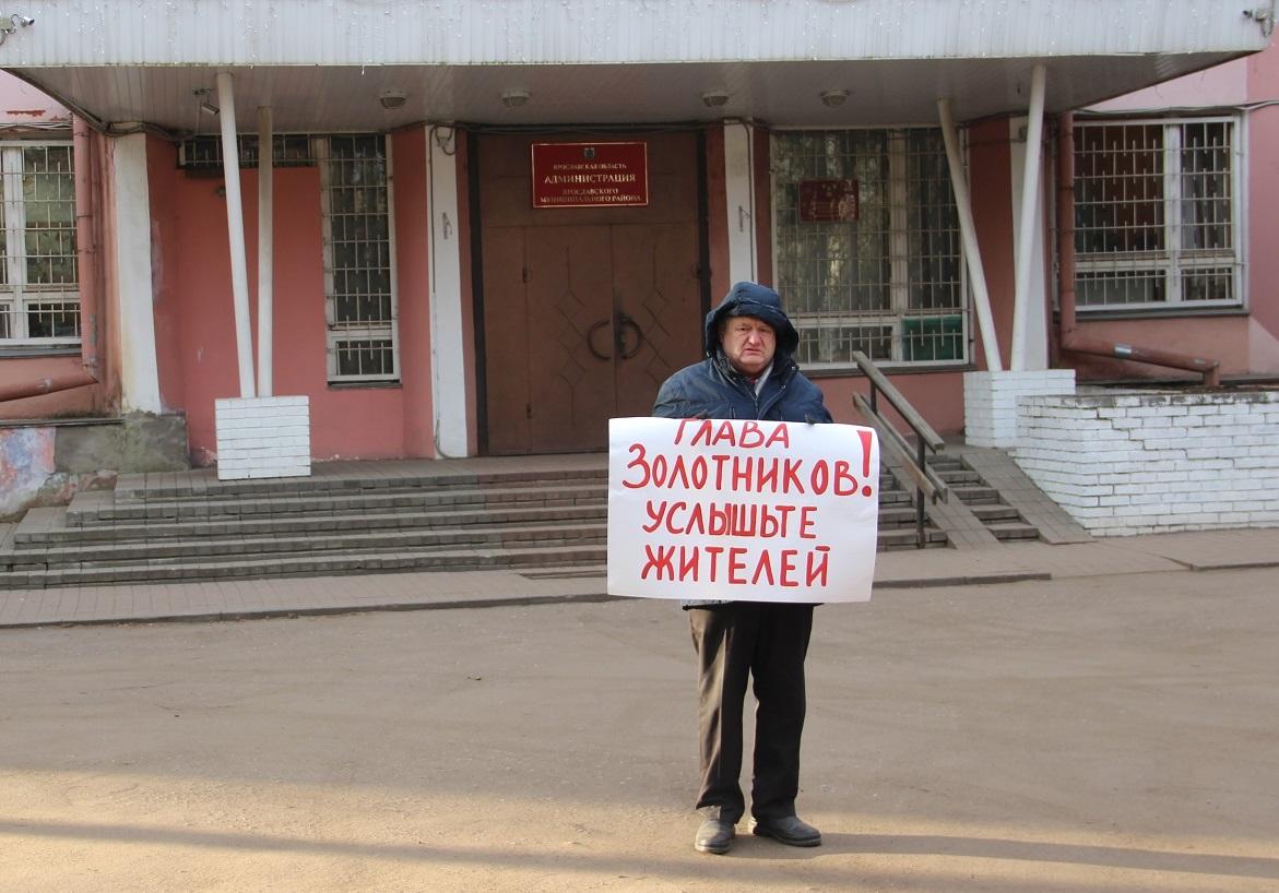 Депутаты КПРФ просят исключить подмену цели проведения публичных слушаний