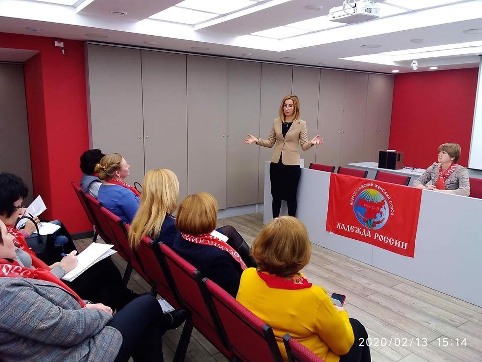 Отчетно-выборная конференция Ярославского регионального отделения Всероссийского женского Союза «Надежда России»