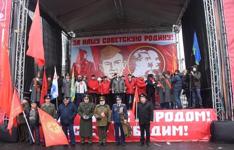 Народ против коронавируса путинизма. Москва. 23.02.2020 (видео)