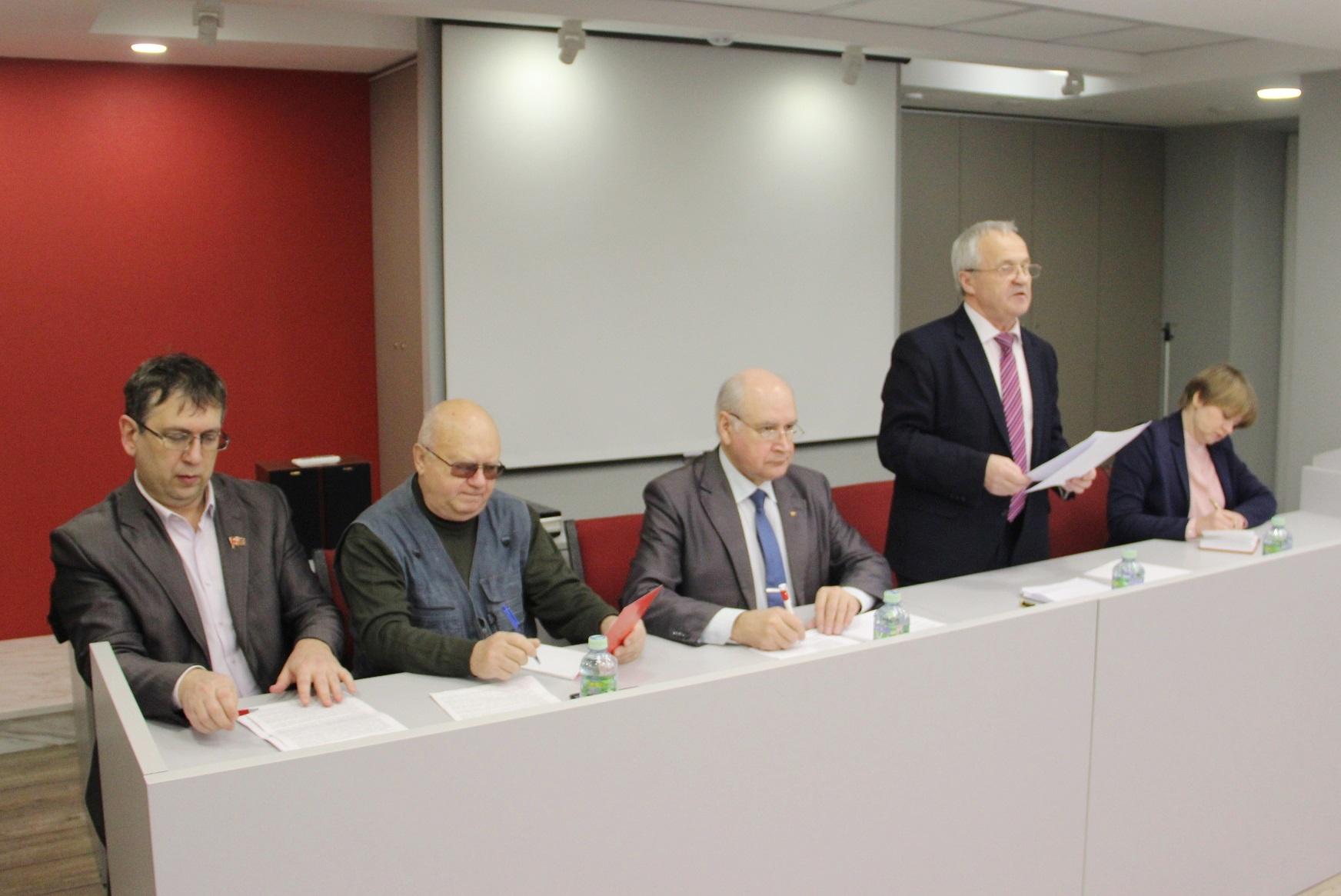 VII пленум Ярославского обкома КПРФ (фоторепортаж)