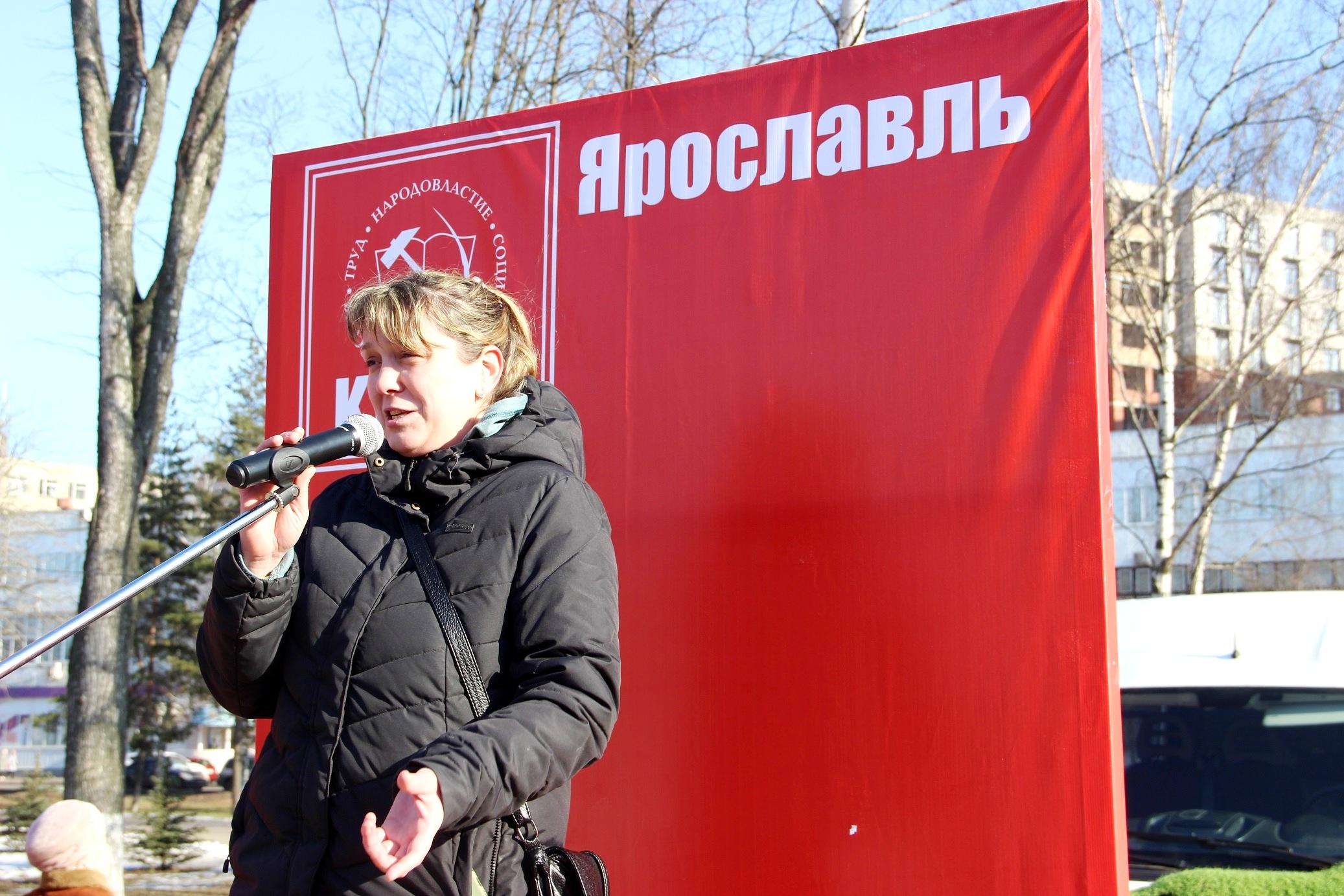 Работники троллейбусного депо №1 выступили на митинге КПРФ