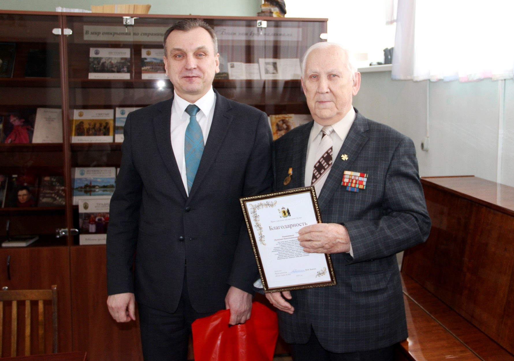 Валерий Байло поздравил ветеранов с 23 февраля