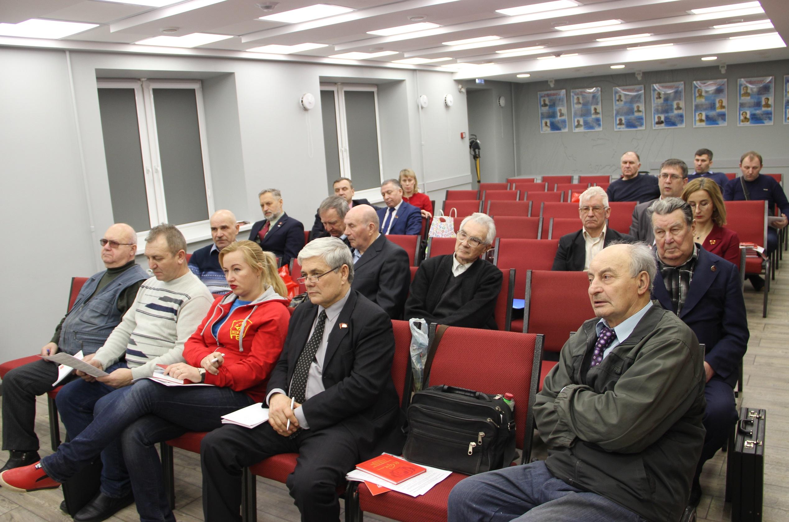 Семинар-совещание первых секретарей местных отделений КПРФ