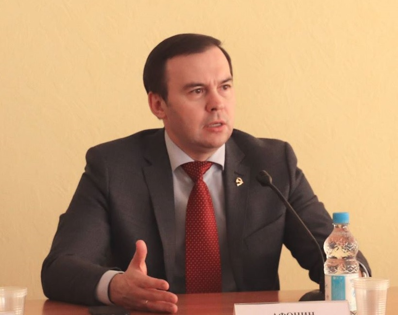 Юрий Афонин: Для поддержки населения и малого бизнеса необходимо ввести антикризисный мораторий на рост тарифов ЖКХ