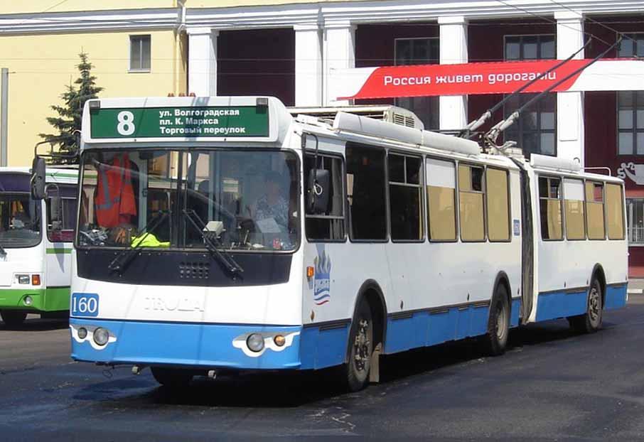 Решение мэрии об оптимизации 8-го троллейбуса в Ярославле должно быть отменено