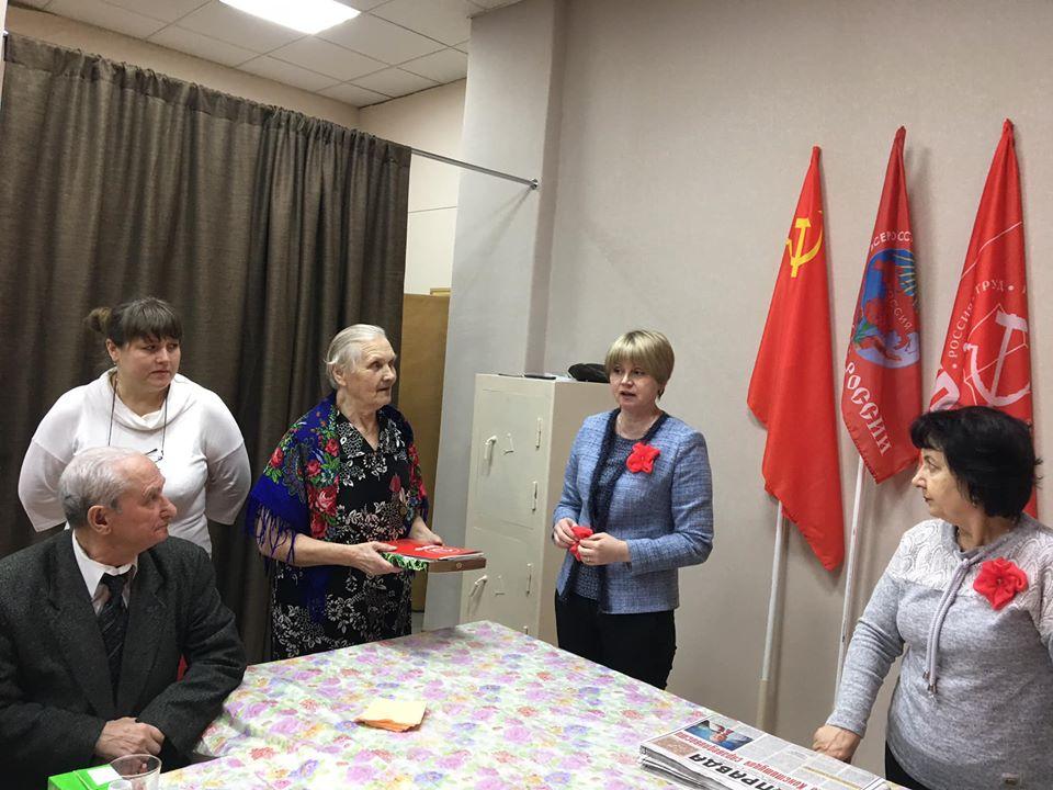 Елена Кузнецова встретилась с ветеранами педагогического труда