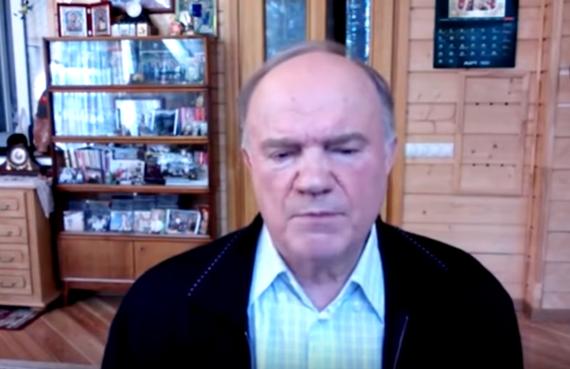 Геннадий Зюганов: Впереди неизбежна смена курса (видео)