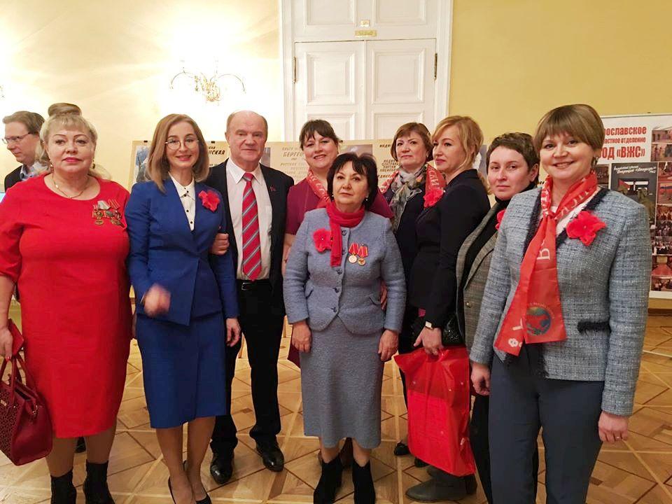 В Москве прошел V съезд Всероссийского женского союза «Надежда России»
