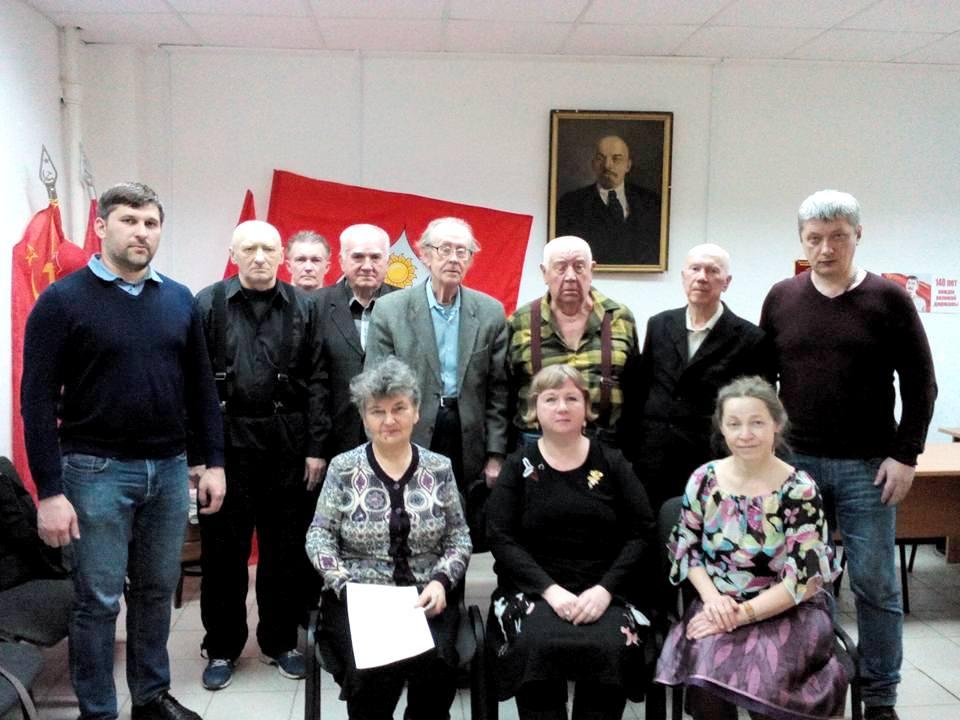 Почетные грамоты обкома КПРФ коммунистам Ярославля