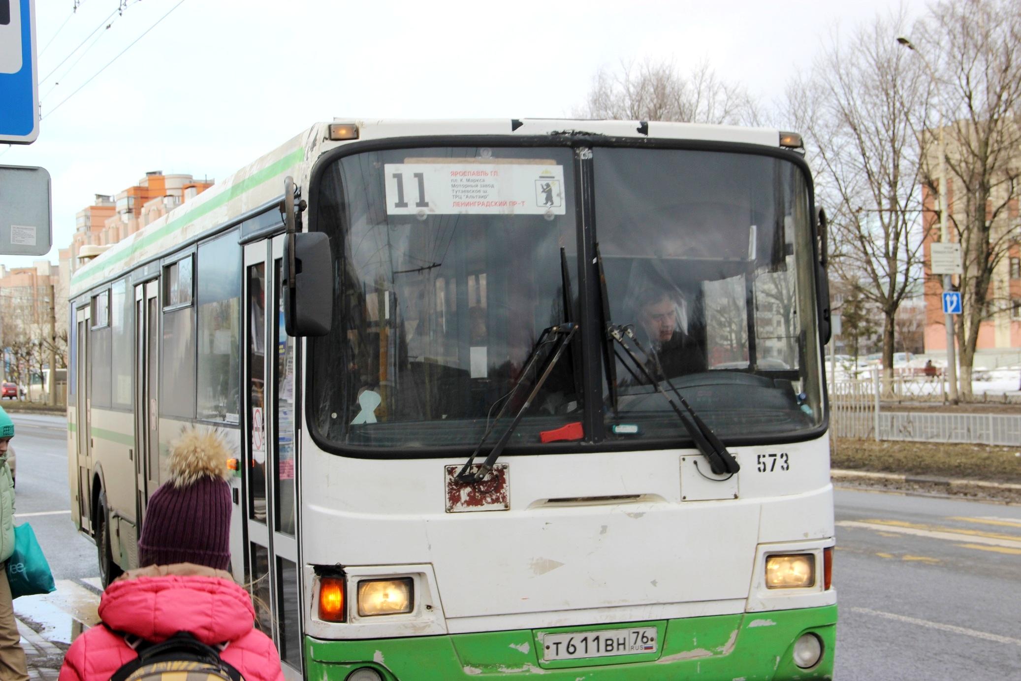Городской транспорт: защитить, сохранить, приумножить!
