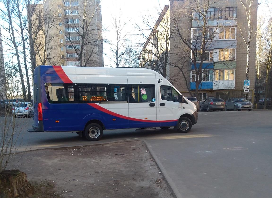 Вносятся изменения в режим работы общественного транспорта Ярославля