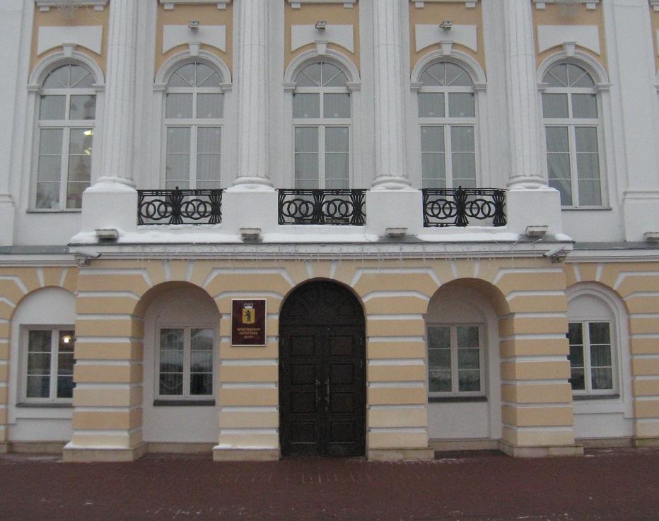 Приостановлен допуск посетителей в музеи, театры, библиотеки и Ярославскую областную Думу