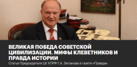 opera-snimok_2020-03-18_200937_kprf.ru_-820x400